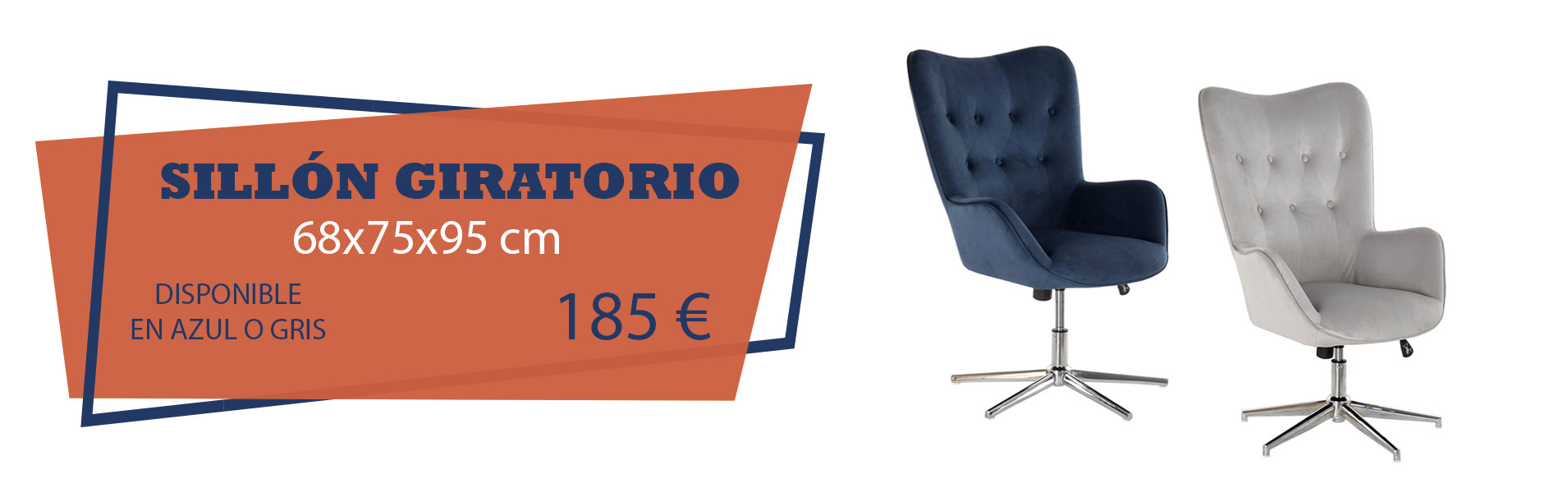 SILLON-GIRATORIO__